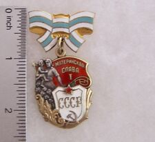USSR Order of Maternity 1st Class