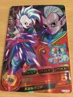 Carte Dragon Ball Z DBZ Dragon Ball Heroes Jaakuryu Mission Part 6 #HJ6-10 Rare