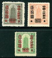 China 1951 PRC Money Order Pagoda Overprint $50/$50 Trio MNH Sc114