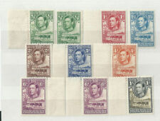 George VI (1936-1952) Postage Bechuanaland Stamps