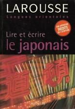 Cours de langues japonais