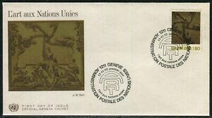 UN-Geneva # 29, 1972 Art at U.N./The Five Continents by José M. Sert OGC FDC NA