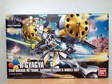 HGBF R-GYAGYA Team Hokuso No Tsubo: Kaoruko Sazaki's Mobile Suit 1/144