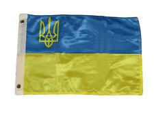 12x18 12''x18'' Ukraine Trident Rough Tex Knitted Boat Flag Banner Grommets