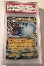 Pokemon Japanese 1st Edition XY Emerald Break Thundurus EX Holo PSA 10 GEM MINT