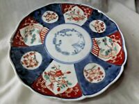 Antique Japanese Classic Imari Oriental Collectable & Decorative Plate