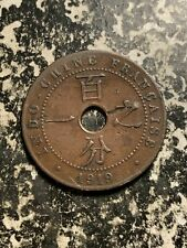 1919 French Indo-China 1 Cent Lot#Q5600