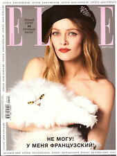 Vanessa Paradis front cover Russian Elle magazine March 2020