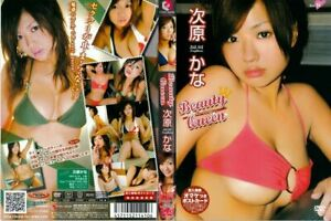 Japan Sexy Girl idols Idol Bikini Gravure Model DVD Kana Tsugihara    Beauty Que