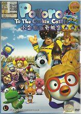DVD PORORO TO THE COOKIE CASTLE