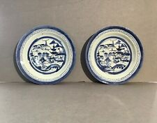Early pair of Chinese Export Canton Blue and White Dinner plates