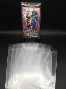 Boitier De Protection / Crystal Box SFC / Super Famicom