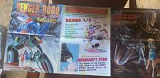 "VIZ COMICS PROMO POSTER 3 PAGE FOLD OUT ""VENGER ROBO,GUNDAM,RANME 1/2 "" 1993"