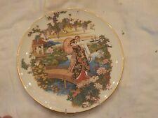 Vintage Lenox Madama Butterfly Commemorative Plate~Metropolitan Opera Centennial