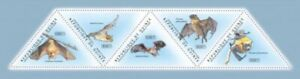 Guinea - Bats on Stamps - 2011 5 Stamp  Strip  - 7B-1546