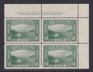Canada Scott 244 SG 366 XF LH 1938 50¢ Plate Block Vancouver Harbor SCV $195