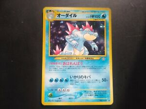 2000 Pokemon Japanese Neo Genesis Feraligatr Holo No 160 NM-Mint
