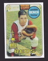 1969 Topps HOF Johnny Bench All Star Rookie #95 Reprint Mint Brand New