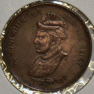 India Princely States 1942 VS1999 1/4 Anna GWALIOR. JIVAJI RAO 153122 combine sh