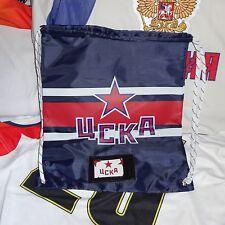 KHL Team CSKA Pro Stock Hockey Equipment shoes Bag