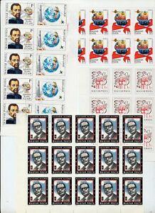 Hungary 1960s Stadium Birds Expo Blocks MNH(Apx 270 Stamps) (NT 9045