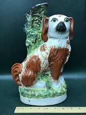 """Antique Staffordshire Seated Dog Spaniel Spill Vase 19th Century 13"""" ~ As Is"""