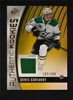 2017-18 Upper Deck SP Game Used Gold Jersey Rookies #162 Denis Gurianov /399