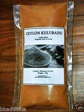 100% Pure Ceylon Organic Quality Alba Grade Cinnamon Powder from Sri Lanka 3.5Oz