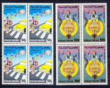 Tunisia MNH 2v Blk 4, Trafic Safety, Car, Int. Yr of Children, Birds -