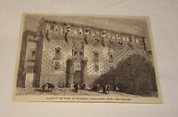 1877 magazine engraving ~ PALACE OF DUKES OF INFANTADO, Spain