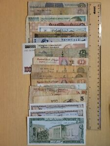 🌍 Assortment 19 old circulated banknotes from Middle East Countries 091821-1