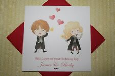 Handmade Personalised Harry Potter Ron & Hermione Wedding Card