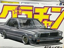 Aoshima 42748 Chaser HT 2000SGS (TOYOTA) 1/24 scale kit