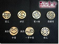 Incense Way - 香篆 - 4.5cm Xiang Mould (Brass) Shape Powder - A mold = 9.99