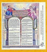 FRANCE ANNEE 1989 BICENTENAIRE BLOC FEUILLET N°11 NEUF SANS CHARNIERE