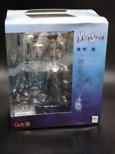 Megahouse GEM Ao no Blue Exorcist Rin Okumura 1:8 PVC Figure PAINTED NEW