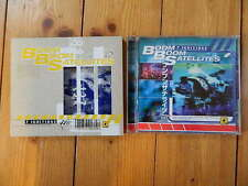 Boom Boom Satellites 7 Ignitions / R & S Records 2CD