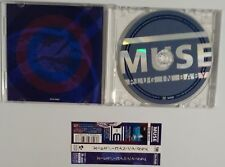 MUSE PLUG IN BABY JAPAN CD VERY RARE LOOK !!!