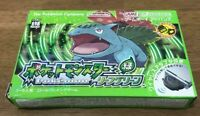 Pokemon Leaf green Version Nintendo GAMEBOY ADVANCE Pocket monsters Japan