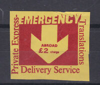 1971 STRIKE MAIL TRANSLATIONS MAIL SERVICE ABROAD £2 IMPERFORATE STAMP YELLOW MN