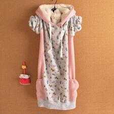 Brand New Japan Mori Style Cartoon Animal Sweatshirt Hoodie Blouse Women Top XS