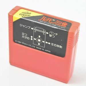 LUPIN THE 3rd Cartridge only Super Cassette Vision 0830 cv