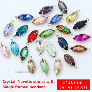 30p 5x10mm navette Framed glass Pendant Earrings necklace Connector Charms 1loop