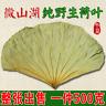Chinese Food Snacks【荷叶干 500g/袋】Lotus Leaf微山湖天然野生级可配冬瓜荷葉Flower Tea Dried可做糯米鸡的荷叶
