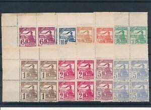 [G84529] Honduras 1989 good set in block of 4 stamps very fine MNH $60