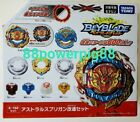 Takara Tomy Beyblade Burst DB B-188 Astral Spriggan Customize Set US Seller For Sale