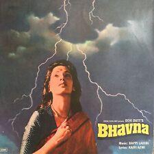 BHAVNA BOLLYWOOD INSANE SITAR LOOPS SAMPLES OST FUNK RARE HEAR LISTEN