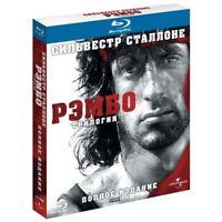 Rambo Trilogy (Blu-ray, 3-Disc Set) Eng,Russian,German,french,Italian,Spanish