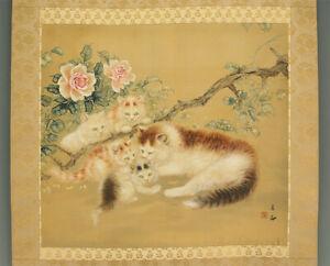 """掛軸1967 JAPANESE HANGING SCROLL : TORII ROSEKI """"Cats""""  @m564"""