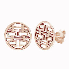 Double Happiness Chinese Symbol Stud Earrings 14K Rose Gold Over Sterling Silver